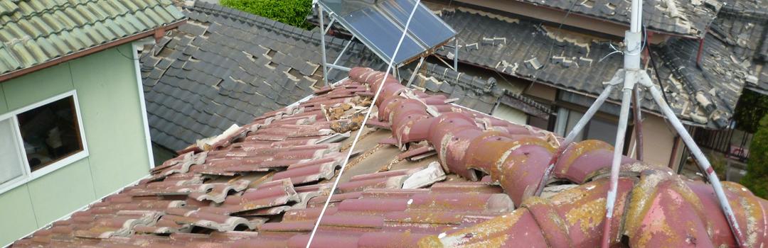 屋根の耐震補強と耐震工法を取り入れた屋根修理を