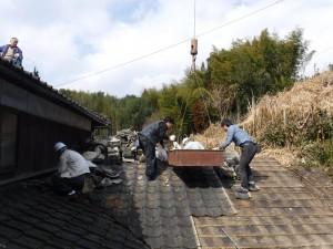 裏屋根:瓦剥ぎ