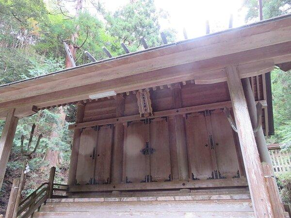 九州のお伊勢さん:伊野天照皇大神宮に行ってきました。 太洋瓦総工の画像