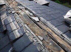 南関町上坂下において雨漏り修理のイメージ